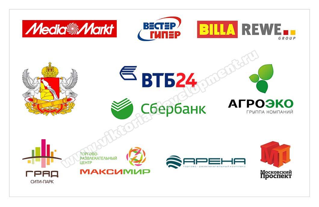 Центрально-черноземный банк пао сбербанк г воронеж бик 042020681